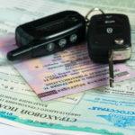 Какие документы я должен хранить в машине?