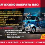 Какие типы грузовых автомобилей требуют CDL?