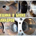 Каковы симптомы трещины головки двигателя?