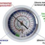 Каковы типичные манометрические давления 134A?