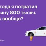 Кто владел моим автомобилем раньше меня?