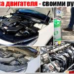 Не повредит ли мой двигатель моему двигателю?