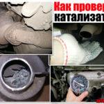 Почему в моей машине есть несколько каталитических нейтрализаторов?
