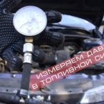 Поиск и устранение неисправностей топливного инжектора Toyota