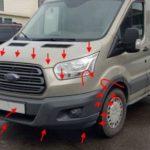 Снятие Ford Van Seat