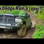 Снятие муфты вентилятора Dodge RAM