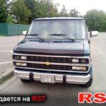 Спецификации для Chevy 20 Van 1988 года