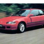 Технические характеристики двигателя VTEC для Honda Civic EX 2002 года