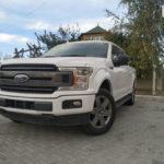 Технические характеристики погрузчика Ford CL