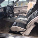 Удаление Buick Seat